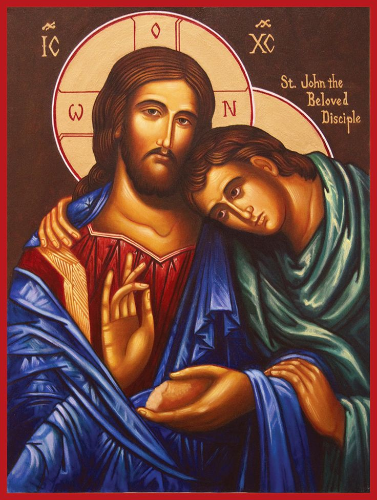 Icon of Jesus and John the Beloved