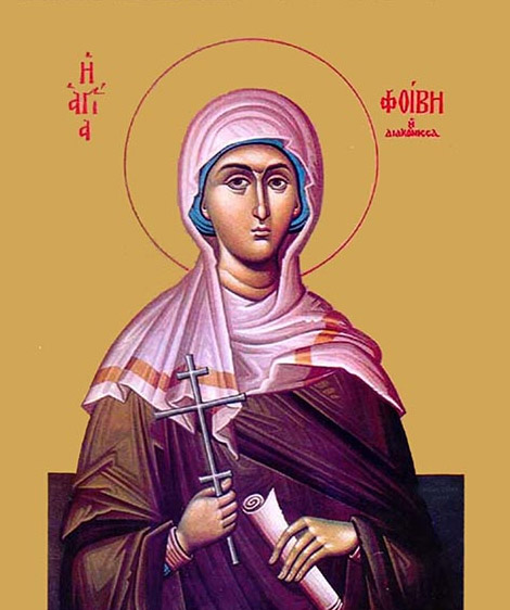 May 12th: I commend to you our sister Phoebe, a deaconess of the church at Cenchreae